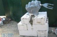 Памятник дерибану в Киеве украли