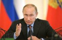 Путин считает, что США пытаются шантажировать Россиию