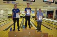 В Киеве завершился отбор на Молодежный чемпионат Европы по боулингу