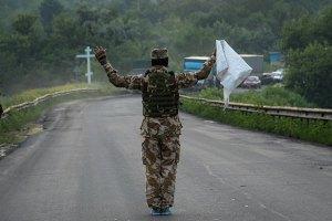 Двох військових звільнили після 8-місячного полону