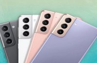 Samsung показал линейку Galaxy S21, и они невероятны