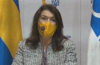 ОБСЄ посилила свою присутність у Херсонській області