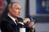 """Путін заявив, що Росія """"перевищить свої зобов'язання"""" з транзиту газу через Україну"""