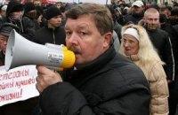 Белорусским оппозиционерам запретили проводить первомайский митинг