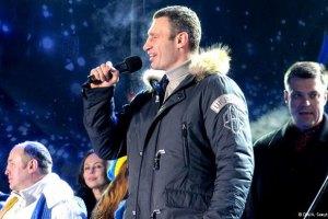 Кличко рассказал, как активисты Евромайдана просят выдвинуть единого кандидата от оппозиции