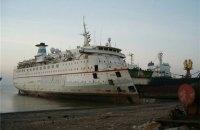 Украина продаст Черноморское морское пароходство