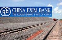 Китай прокредитует строительство моста в Кременчуге на $300 млн