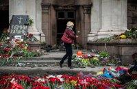 Дело в отношении одесских сотрудников ГосЧС передали в другой суд