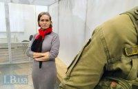 Судді Київського апеляційного суду заявили про втручання адвоката Кузьменко в правосуддя