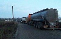 Люди Семенченко и Соболева заблокировали топливный терминал в Новограде-Волынском