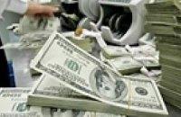 Кризис обошелся миру в $10 трлн