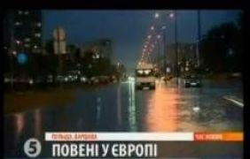Европа из-за стихии вводит чрезвычайное положение
