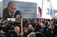 Кількість скарг росіян на дорогі продукти сягнула рекордної позначки