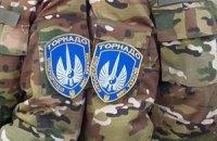 """Міліція і прокуратура проводять обшук на базі спецроти """"Торнадо"""""""