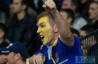 Україна продовжує випереджати Росію в рейтингу ФІФА