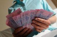 Невідомі вкрали 200 тис. грн з рахунку бійця АТО