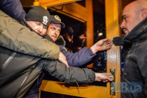 """МВД расследует инцидент с депутатом Найемом возле офиса """"Укрнефти"""""""