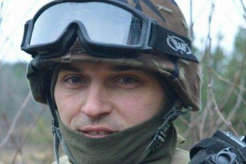 Найдено тело пропавшего в АТО полковника Нагцвардии