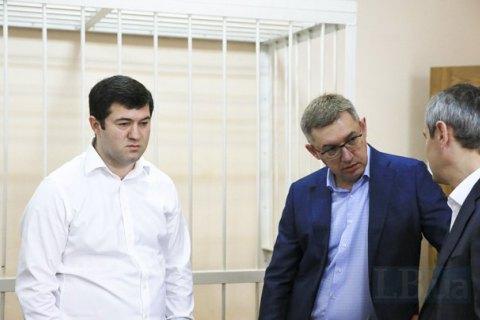 Засідання суду стосовно Насірова зірвалося через відключення електрики