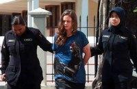 Малайзия отпустила украинку, приговоренную к пожизненному заключению за перевозку наркотиков