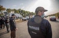 Шмигаль доручив відсторонити організаторів польоту Ан-26 на час розслідування