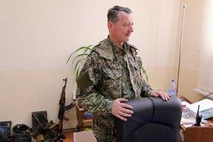 Гиркин объявил себя военным комендантом Донецка