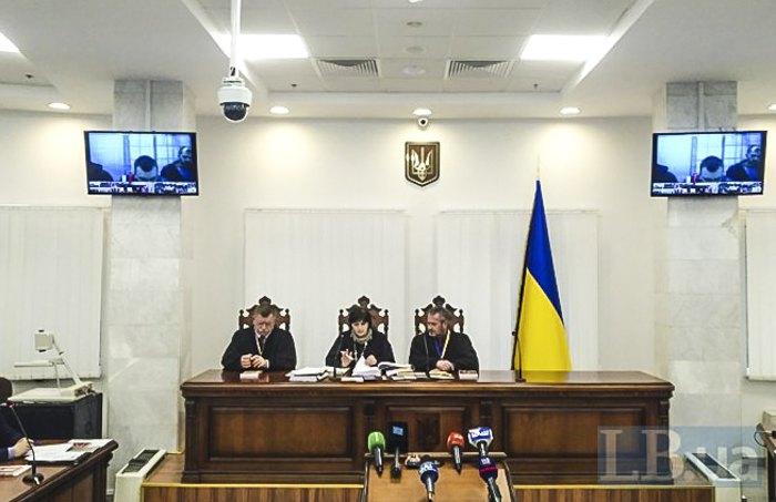 Колегія суддів на чолі з Маргаритою Васильєвою під час засідання 27 грудня 2019 р