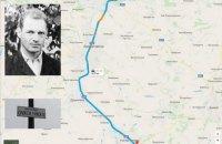 Константиновка переименовала улицу для создания 50-километрового проспекта Олексы Тихого