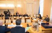 Кличко закликав прискорити прийняття законів про розвиток місцевого самоврядування