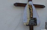 На Волыни священник Московского патриархата отказался отпевать ребенка ромов, крещенного в УПЦ КП