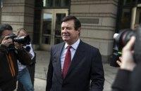 Манафорт признал себя виновным в заговоре против США