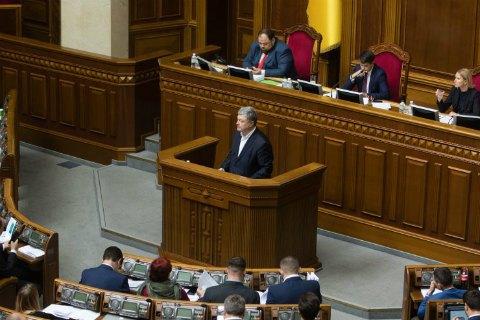 Порошенко: у Украины нет необходимости закупать газ в России