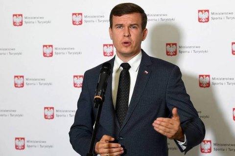 WADA выразила разочарование решением CAS отстранить Россию на два года от международных соревнований