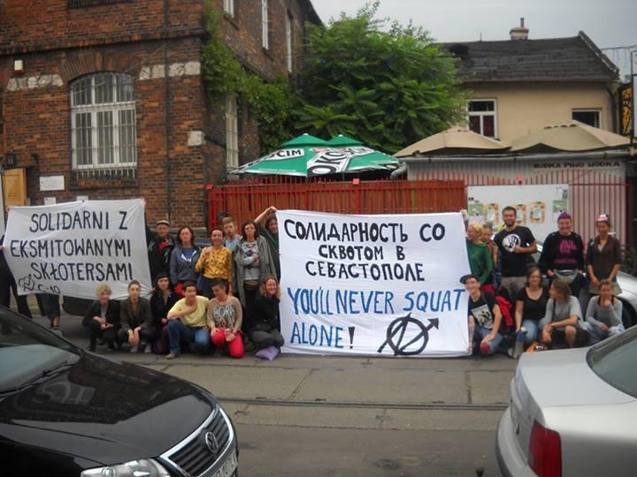 В Кракове поддержали крымских анархистов