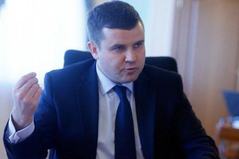 """Глава """"Укргаздобычи"""" пожаловался на давление депутатов от НФ"""