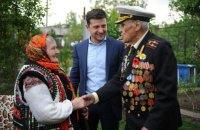 Зеленський у День пам'яті і примирення привітав капітана ВМС СРСР і зв'язкову УПА