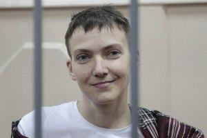 Савченко приостановила голодовку
