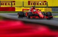 """Формула 1: Феттель на """"Феррарі"""" виграв Гран-прі Бельгії"""