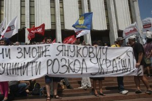 Захисники української мови залишаються біля Українського дому