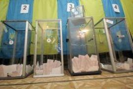 Закон о местных выборах вступил в силу