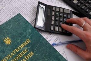 Украинцы за восемь месяцев заплатили государству налогов на 50 млрд грн