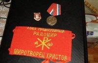 В Запорожье СБУ провела обыски в связанной с УПЦ МП пророссийской организации