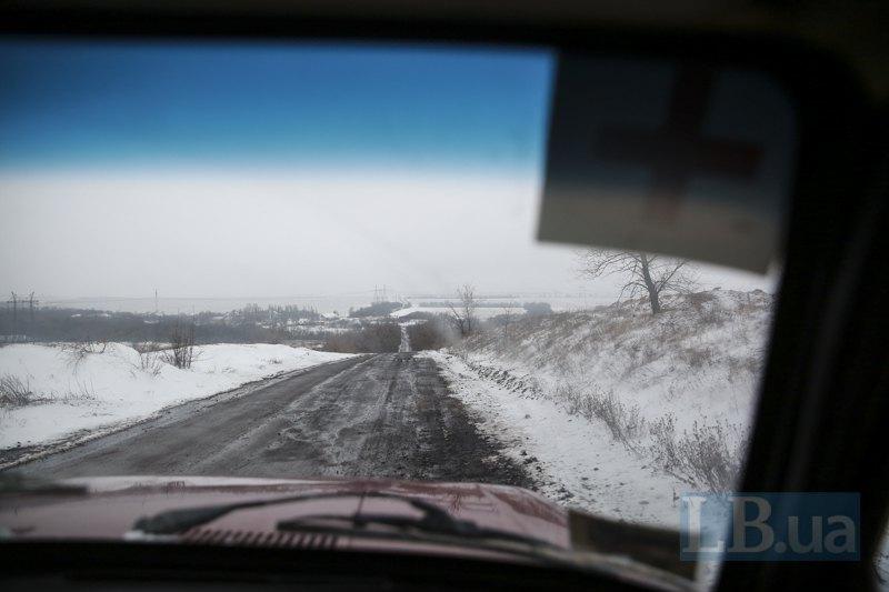 По дороге в Веселую долину