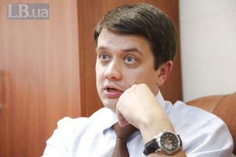 Разумков назвав недостатньою депутатську зарплату в 50 тисяч гривень