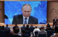 """Путін запропонував Байдену дискусію у """"прямому ефірі"""""""