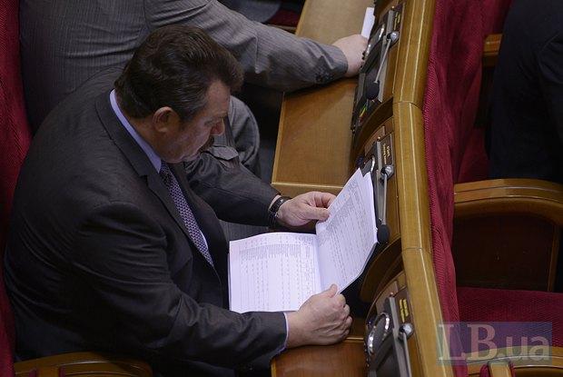 Мало кто из депутатов читал бюджет
