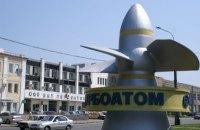 """""""Турбоатом"""" будет делать контейнеры для ядерного могильника"""
