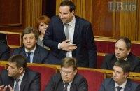 Офис реформ при Кабмине возглавит министр Саенко