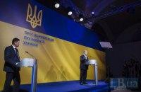 Порошенко назвал вынужденными встречи с Медведчуком