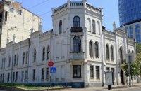 КМДА дозволила реконструювати садибу Терещенків в офісний центр